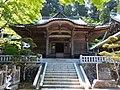 Daiyuzan Saijoji Temple 16.jpg