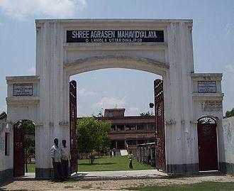 Dalkhola - Image: Dalkhola college