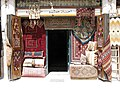 Damascus, Syria, Arabic Carpet Store.jpg