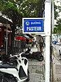 Danang Vietnam rue Pasteur1.jpg