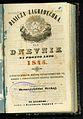 Danicza zagrebechka (1845).jpg