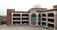 Darululoom bhera shrif Campus.jpg