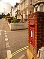 Dawlish, postbox No. EX7 12, Teignmouth Hill - geograph.org.uk - 1469011.jpg