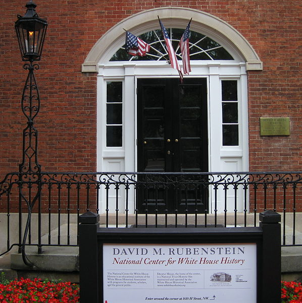 File:DecaturHouseFrontDoor.jpg