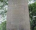 Denksäule zur Erinnerung an die Befreiungskriege Inschrift von der Heydt.jpg