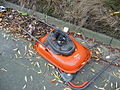 Discarded Flymo lawnmower, St Anne Street, Liverpool.jpg