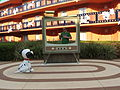 Disney's All-Star Movies Resort 01.JPG