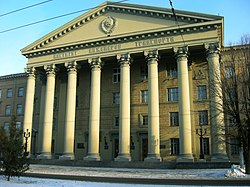 Dnepr transport university.jpg