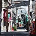 Dobuike Street in 201408.JPG