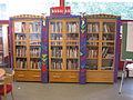 Dockteaterbiblioteket, Frölunda 2012-08-09 2.JPG