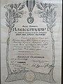 Document issued to Radivoj A. Marinkovic.jpg