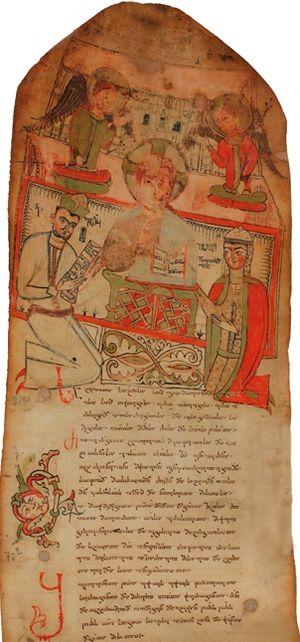 Shaburidze - Document of donation by the eristavi Vameq Shaburisdze to the Bodorna church. 1494