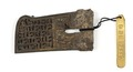 Dolkyxtånge i brons - Hallwylska museet - 98589.tif