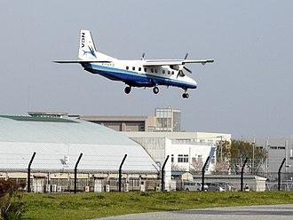 Chōfu Airport - Image: Dornier Do 228 landing at Chofu Airport, Tokyo
