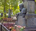 Dostoevsky grave stone from right side 2009.jpg
