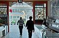 DunhuangCity-ArtShop.jpg