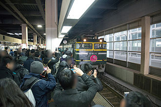 Twilight Express - The final regular up service at Kanazawa Station on 13 March 2015