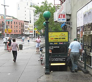 East Broadway (IND Sixth Avenue Line) - Stair at southeast corner of East Broadway and Rutgers Street