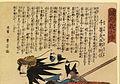 Ebiya Rinnosuke - Seichu gishi den - Walters 9516 - Detail A.jpg