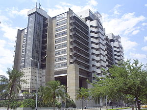 Water supply and sanitation in Colombia - The headquarters of Empresas Públicas de Medellín in Medellín.