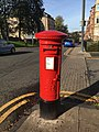 Edward VIII postbox.jpg