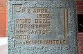 Eerste (hoek)steen Kamer van Koophandel Marienburg 88-92 Op 2 april 1932 werd deze hoeksteen geplaatst door Jan van Engelenburg, L, C zn Charles Estourgie De Stijl.jpg