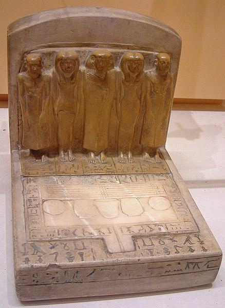 Galerie Carnavon pour l'art de Saoudania 438px-Egypte_louvre_228_table_offrande