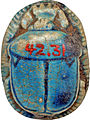 Egyptian - Scarab of Ramesses II - Walters 4231 - Back.jpg