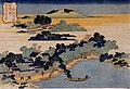 Eight Views of the Ryukyu Islands by Hokusai (Urasoe Art Museum) - Bamboo Hedge at Kume Village.jpg