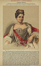 Tsarina Catherine I.