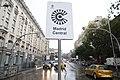 El Ayuntamiento instala la señalización vertical que limitará el acceso a Madrid Central 05.jpg