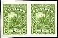El Salvador 1892 1p Seebeck essay pair green.jpg