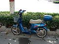 Electric scooter blue.jpg