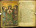 Eliza Codex 23 Ethiopian Biblical Manuscript a.jpg