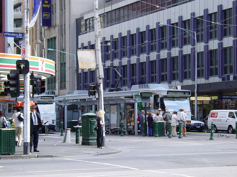 File:Elizabeth Street tram terminus, Melbourne.jpg