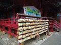 Ema at Hakone-jinja.jpg
