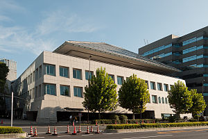 Embassy of Canada, Tokyo - Image: Embassy of Canada in Japan 01