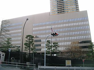 Minato, Tokyo - Embassy of the United States in Japan