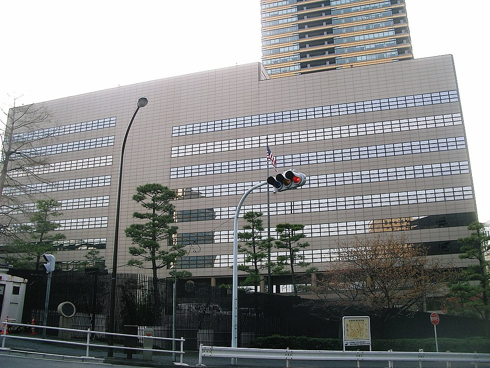 Embassy of the US in Japan
