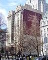 Emigrant Industrial Savings Bank from Brooklyn Bridge Plaza.jpg