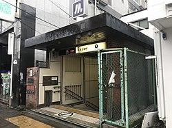 Entrance No.2 of Kire-Uriwari Station.jpg