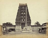 Shivalayam temple in bangalore dating