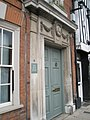 Entrance to The Old Bank - geograph.org.uk - 2070121.jpg