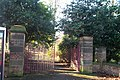 Entrance to Watchorn Park - geograph.org.uk - 103922.jpg