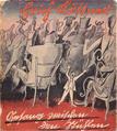 Erich Kästner- Gesang zwischen den Stühlen, 1932.png