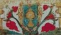 Escudo da Galiza nũa Real Carta Executória de Carlos V (1552).jpg