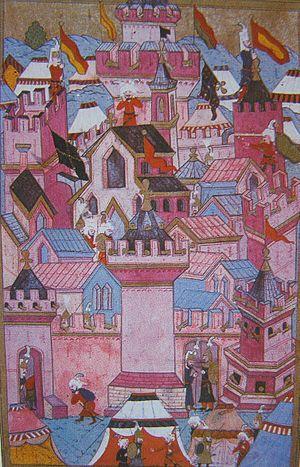 Siege of Esztergom (1543)