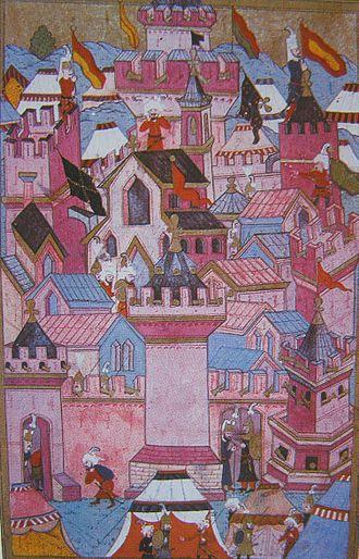 Siege of Esztergom (1543) - Image: Esztergom ostroma (1543)
