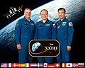 Expedition 23 initial crew members.jpg