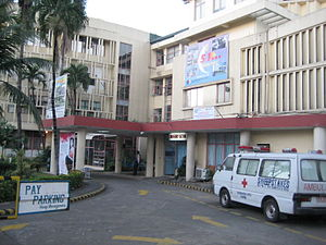 Fe del Mundo - The Dr. Fe Del Mundo Medical Center (Children's Medical Center of the Philippines, 1957)